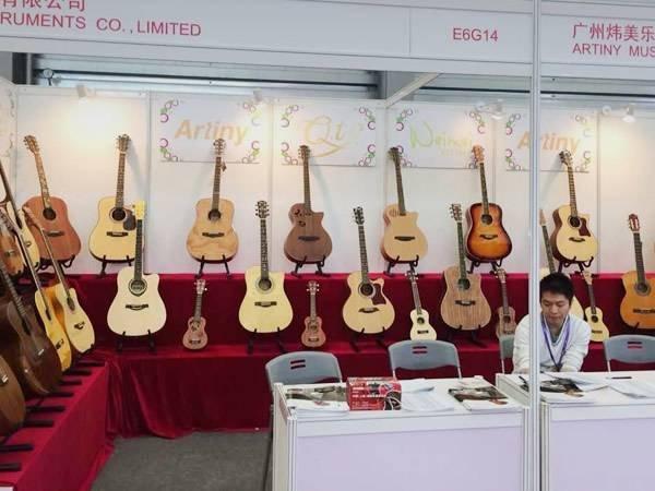 MUSIC CHINA2013
