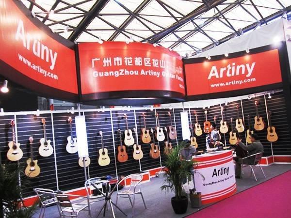 MUSIC CHINA2012